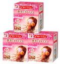 《セット販売》 花王 めぐりズム 蒸気でホットアイマスク 咲きたてローズの香り (14枚入)×3個セット 【kao6me1pr4】 ツルハドラッグ