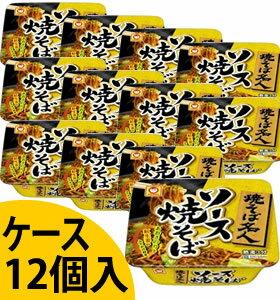 《ケース販売》 マルちゃん 焼きそば名人 ソース焼そば (1食分×12食) ツルハドラッグ