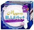 【特売セール】 大王製紙 エリス メガミ Megami 肌ふわリッチ 特に多い日の夜用 羽つき スリム 32cm (11枚入)