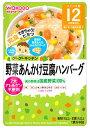 和光堂ベビーフード グーグーキッチン 野菜あんかけ豆腐ハンバーグ (80g) 12ヶ月頃から 歯ぐきで噛める固さ ツルハドラッグ
