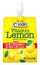 ハウスウェルネス C1000 ビタミンレモンゼリー (180g) ツルハドラッグ