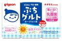 【特売】 ピジョン ベビー飲料 ぷちグルト ヨーグルト味 (100mL×3個) 7カ月頃から ツルハドラッグ