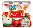 【特売セール】 ピジョン ベビー飲料 りんご100 5・6ヶ月頃から (125mL×3個パック) ツルハドラッグ