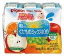 【特売セール】 ピジョン ベビー飲料 朝のくだものミックス 5・6ヶ月頃から (125mL×3個パック) ツルハドラッグ