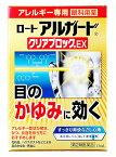 【第2類医薬品】ロート製薬 ロート アルガード クリアブロックEX (13mL) 目薬 ツルハドラッグ