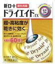 【第3類医薬品】ロート製薬 新ロート ドライエイドEX (10mL) 目薬 ツルハドラッグ