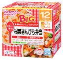 和光堂 ビッグサイズの栄養マルシェ 根菜きんぴら弁当 鯛めし 根菜きんぴら 12ヶ月頃〜 (110g+80g) ベビーフード セット ツルハドラッグ