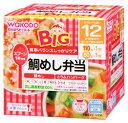 和光堂 ビッグサイズの栄養マルシェ 鯛めし弁当 鯛めし とうふハンバーグ 12ヶ月頃〜 (110g+80g) ベビーフード セット ツルハドラッグ
