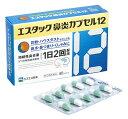 【第(2)類医薬品】エスエス製薬 エスタック 鼻炎カプセル12 (40カプセル) 鼻炎薬 ツルハドラッグ