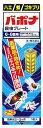 【第1類医薬品】アース製薬 バポナ 殺虫プレート 6-8畳用 (1枚) 殺虫剤 ツルハドラッグ