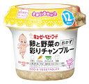 【特売セール】 キューピー ベビーフード すまいるカップ 卵と野菜の彩りチャンプルー 12ヶ月頃から (120g) ツルハドラッグ