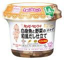 【特売セール】 キューピー ベビーフード すまいるカップ 白身魚と野菜の和風だし仕立て 1歳4ヶ月頃から (120g) ツルハドラッグ