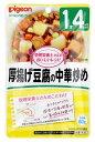 ピジョン ベビーフード 管理栄養士さんのおいしいレシピ 厚揚げ豆腐の中華炒め 1才4ヵ月頃から (80g) ツルハドラッグ