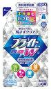 ライオン ブライトW 除菌&抗菌 つめかえ用 (480mL) 詰め替え用 衣類用漂白剤 ツルハドラッグ