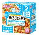 和光堂 栄養マルシェ まぐろごはん弁当 9か月頃から (80g×2個) ベビーフード ツルハドラッグ