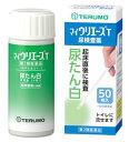 【第2類医薬品】テルモ マイウリエースT (50枚入) 尿検...
