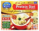 DHC プロティンダイエット スープパスタ (7袋入) ブロテインダイエット ツルハドラッグ