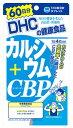 DHC カルシウム+CBP 60日分 (240粒) 栄養機能食品 ツルハドラッグ ※軽減税率対象商品