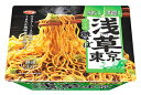 サンヨー食品 サッポロ一番 旅麺 浅草 ソース焼そば 116g (1個) ツルハドラッグ