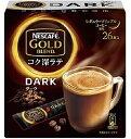 【特売セール】 ネスレ ネスカフェ ゴールドブレンド コク深ラテダーク (26本入) ツルハドラッグ