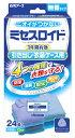 白元アース ミセスロイド 引き出し 衣装ケース用 1年間有効 無香タイプ (24個入) 防虫剤 ツルハドラッグ