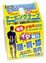 ヘルスサポートジャパン ターボテックス イタ貼り (1巻入) テーピング ツルハドラッグ