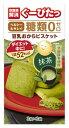 ナリスアップ ぐーぴたっ 豆乳おからビスケット 抹茶 (3枚×3袋) ツルハドラッグ