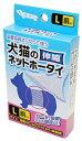 内外製薬 犬猫の伸縮ネットホータイ Lサイズ (1個) 犬猫用 包帯 ツルハドラッグ