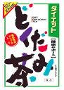 山本漢方 ダイエット どくだみ茶 (8g×24包) ノンカフェイン ツルハドラッグ ※軽減税率対象商品