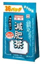 山本漢方 減肥茶 お徳用 (8g×36包) 冷水・煮だし ツルハドラッグ ※軽減税率対象商品