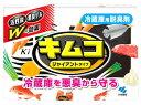 小林製薬 キムコ ジャイアント (162g) 冷蔵室用脱臭剤 ツルハドラッグ