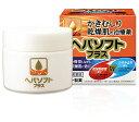 【第2類医薬品】ロート製薬 ヘパソフトプラス ジャー (85g) ツルハドラッグ