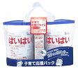 【即納】 【◇】 和光堂 レーベンスミルク はいはい 0ヶ月から 大缶 (850g×2個) +はいはいミルクスティックパック付き