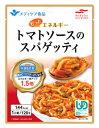マルハニチロ メディケア食品 もっとエネルギー トマトソースのスパゲッティ (120g) 区分2 歯ぐきでつぶせる 介護食 スパゲッティ ツルハドラッグ