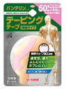 興和 バンテリンコーワ テーピング テープ 伸縮タイプ 50mm×4.6m ライトピンク (1本) ツルハドラッグ