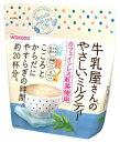 和光堂 牛乳屋さんのやさしいミルクティー (240g) ミルクティー カフェインレス ツルハドラッグ
