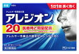 【第2類医薬品】【ポイント20倍】 エスエス製薬 アレジオン20 (6錠) アレルギー専用鼻炎薬