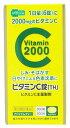 【第3類医薬品】【ポイント20倍】 メディズワン 米田薬品工業 ビタミンC錠 TH 50日分 (300錠) ビタミンC主製剤 しみ そばかす ツルハドラッグ