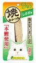いなばペットフード CIAO チャオ 焼本かつお しらす味 (1本)
