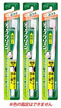 花王 ディープクリーン 歯ぐきケアハブラシ コンパクト ふつう (1本) 【kao1610T】 ツルハドラッグ