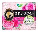 花王 ロリエ きれいスタイル ロマンティックローズの香り (72コ入) パンティライナー ツルハドラッグ
