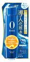 クラシエ 肌美精 導入化粧水 (150mL) プレ化粧水 ツルハドラッグ