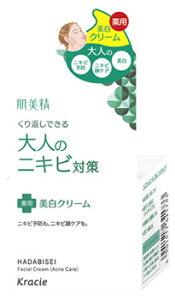 クラシエ 肌美精 大人のニキビ対策 薬用 美白クリーム (50g) 【医薬部外品】 ツルハドラッグ