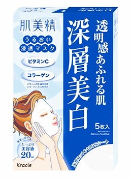 【特売】 クラシエ 肌美精 うるおい浸透マスク 深層美白 (5枚) 【医薬部外品】