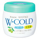 クラシエ モイスタージュ Wコールドクリーム (270g) クレンジング 美容液 ツルハドラッグ