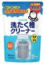 シャボン玉石けん シャボン玉 洗たく槽クリーナー 1回分 (500g) ツルハドラッグ