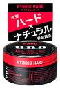 資生堂 ウーノ UNO ハイブリッドハード (80g) スタイリング ヘアワックス ツルハドラッグ