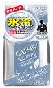 マンダム ギャツビー GATSBY アイスデオドラント ボディペーパー 無香料 徳用 (30枚入) ...