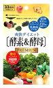 【ポイント10倍】 マルマン 爽快ダイエット 酵素&酵母 プレミアム 約33日分 (66粒) ツルハドラッグ