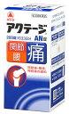 【第3類医薬品】タケダ アクテージAN錠 200錠 ツルハドラッグ